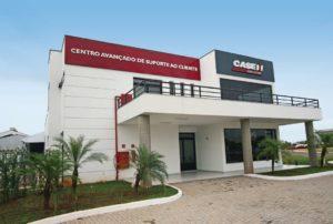دفتر شرکت کیس کشاورزی کیس